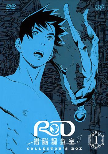 постер аниме RD Sennou Chousashitsu