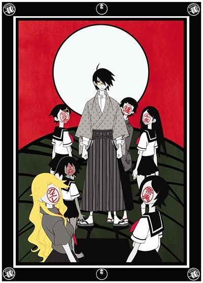 Sayonara Zetsubo Sensei (Прощай, унылый учитель [ТВ] [2007]); Zoku Sayonara Zetsubou Sensei (Прощай, унылый учитель. Экстремально!! (2008))