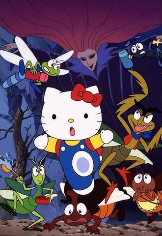 постер аниме Hello Kitty no Minna no Mori o Mamore!