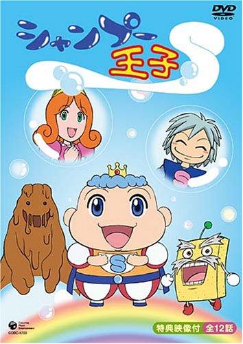 постер аниме Принц Шампунь