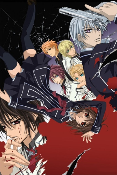 Рыцарь-вампир 1 сезон / Vampire Knight 1 сезон