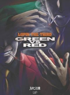постер аниме Люпен III: Зеленый против Красного