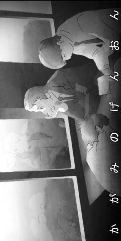 постер аниме Иллюзорные звуки зеркала