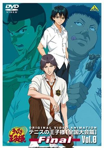 постер аниме Принц тенниса OVA-3
