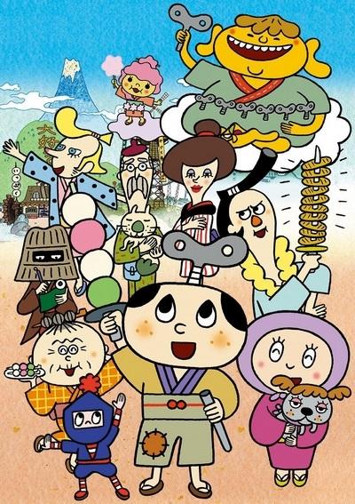 постер аниме Zenmai Zamurai