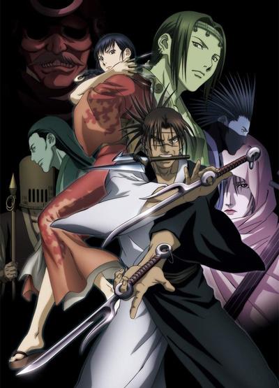Клинок Бессмертного / Blade of the Immortal