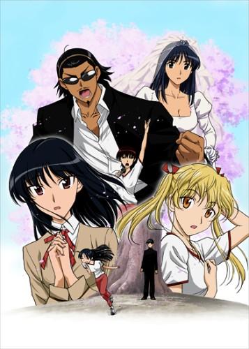 постер аниме Школьный переполох OVA-2
