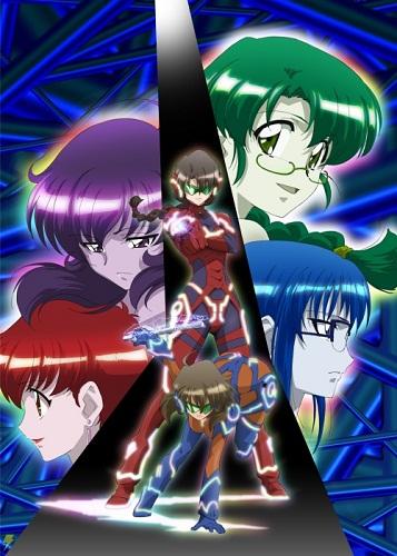 постер аниме Миссия-Е