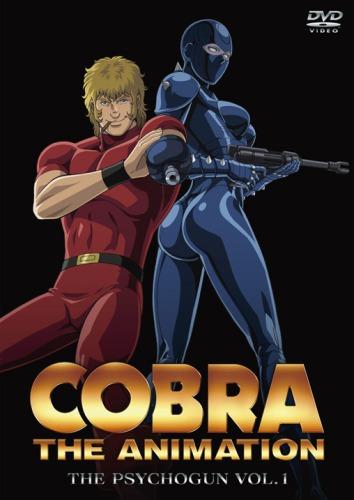постер аниме Космические приключения Кобры OVA-1