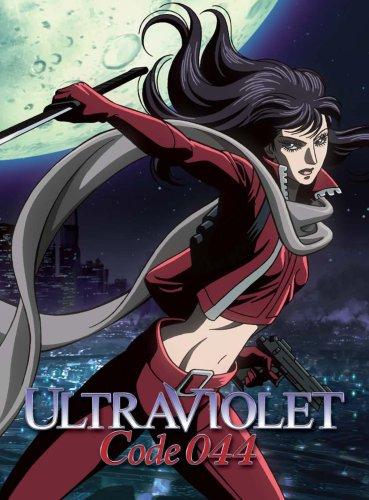 постер аниме Ультрафиолет: Код 044