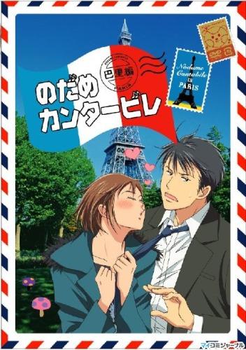 постер аниме Нодамэ Кантабиле (второй сезон)