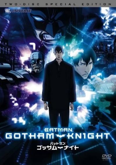 постер аниме Бэтмен: Рыцарь Готэма