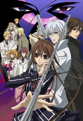 Рыцарь-Вампир 2 сезон / Рыцарь-Вампир Виновный / Vampire Knight Guilty
