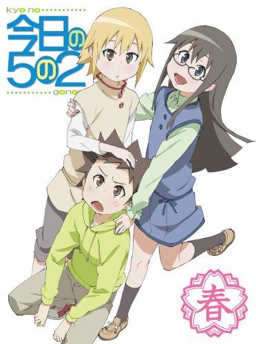постер аниме Сегодня в 5-Б классе [ТВ]