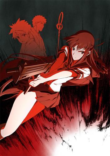 постер аниме Принцесса немертвых: Красная хроника