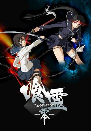 постер аниме Ga-Rei: Zero