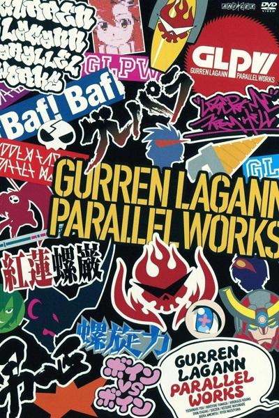 постер аниме Гуррен-Лаганн: Параллельные Миры