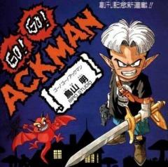 постер аниме Go! Go! Ackman