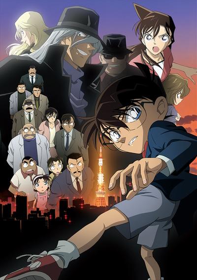 постер аниме Детектив Конан (фильм 13)