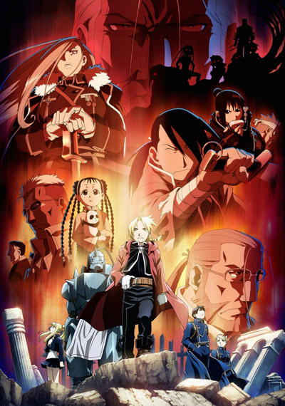 Аниме - Стальной алхимик [ТВ-2] (Hagane no Renkinjutsushi (2009))