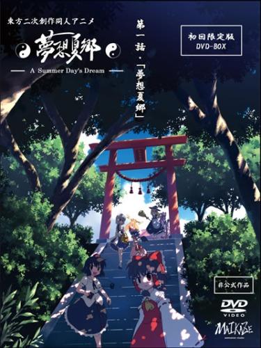 постер аниме Touhou Niji Sousaku Doujin Anime: Musou Kakyou
