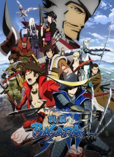 Sengoku Basara [2009]