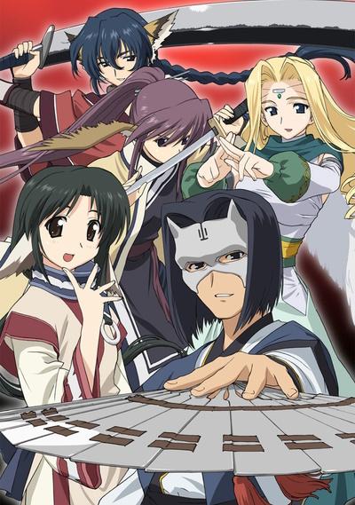 постер аниме Прославленный OVA-1