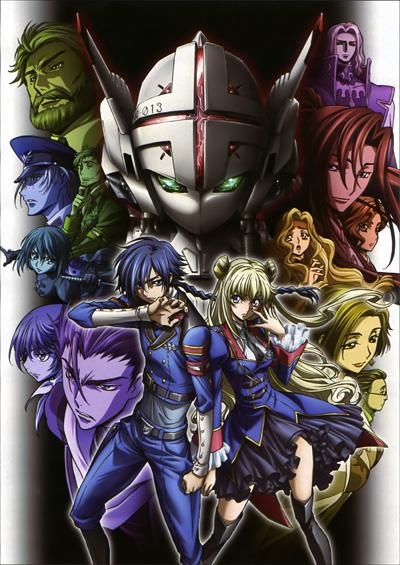 Трейлер третьего эпизода аниме «Code Geass: Boukoku no Akito»