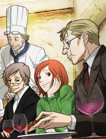 постер аниме Ресторан «Райский уголок»