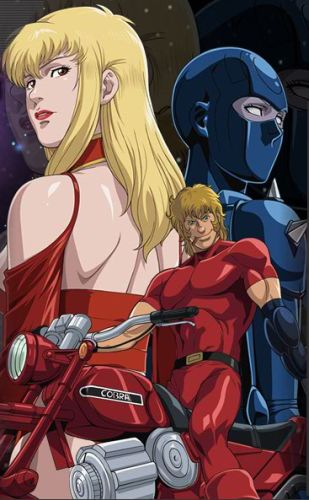 постер аниме Космические приключения Кобры OVA-2