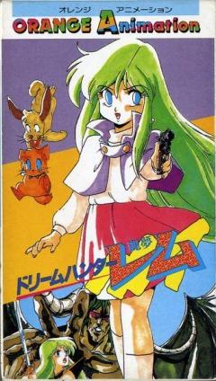 Dream Hunter REM / Рэм - воительница снов (rus, jap) (1985) DVDRip