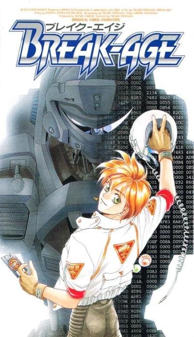 постер аниме Break-Age