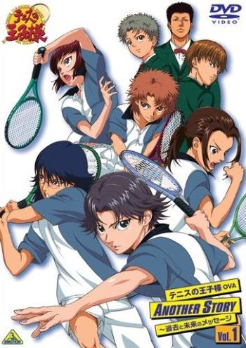 постер аниме Принц тенниса OVA-4