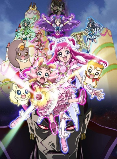 постер аниме Eiga Yes! Precure 5 GoGo! Okashi no Kuni no Happy Birthday