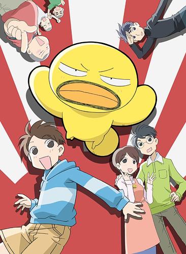 постер аниме Higepiyo