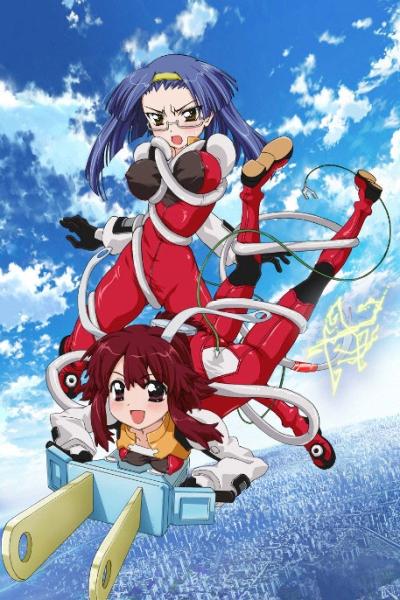 постер аниме Fight Ippatsu! Juuden-chan!!