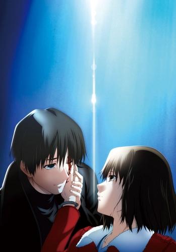 постер аниме Граница пустоты: Сад грешников (фильм седьмой)