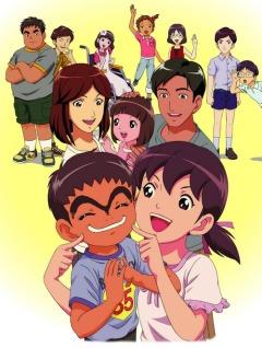 постер аниме Daichan, Daisuki.