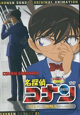 постер аниме Детектив Конан OVA-9