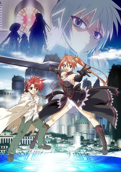 постер аниме Волшебный учитель Нэгима! OVA-4