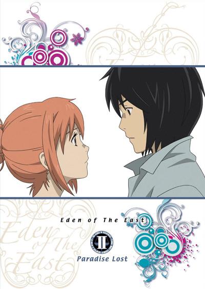 постер аниме Восточный Эдем (фильм второй)