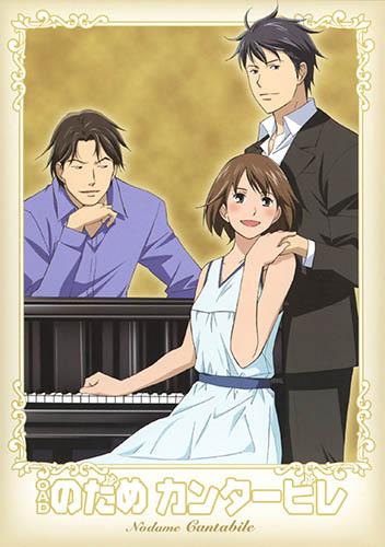 постер аниме Нодамэ Кантабиле OVA