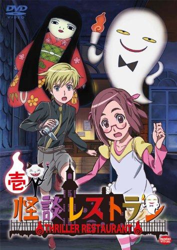 постер аниме Ресторан ужасов