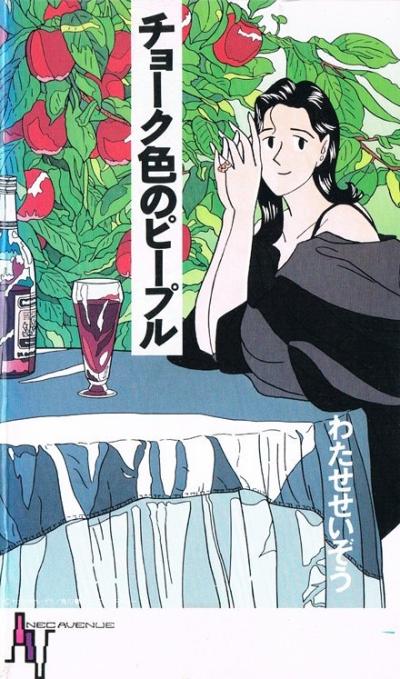 постер аниме Chalk-iro no People