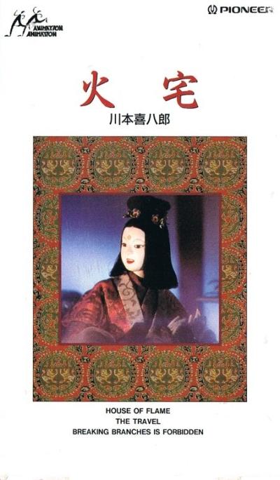 постер аниме Kataku: Nou Motometsuka yori
