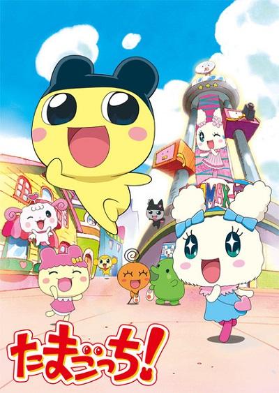 постер аниме Tamagotchi!