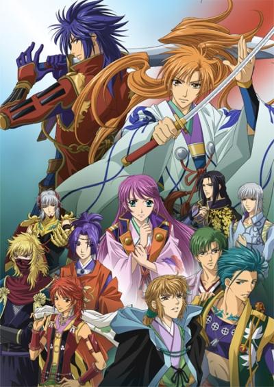 постер аниме В далекие времена (спецвыпуск 2)