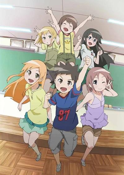 постер аниме Сегодня в 5-Б классе OVA-2