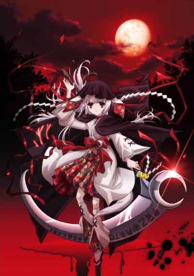 постер аниме Унесенные волками