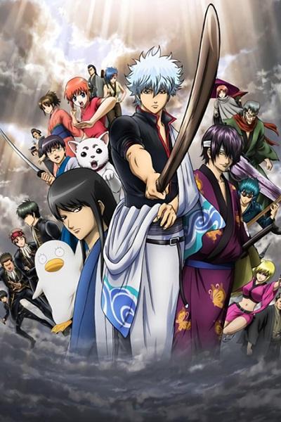 постер аниме Гинтама (фильм первый)